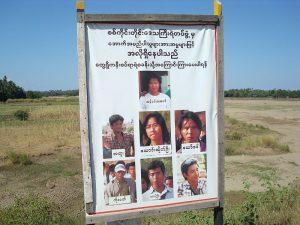 BurmaWanted